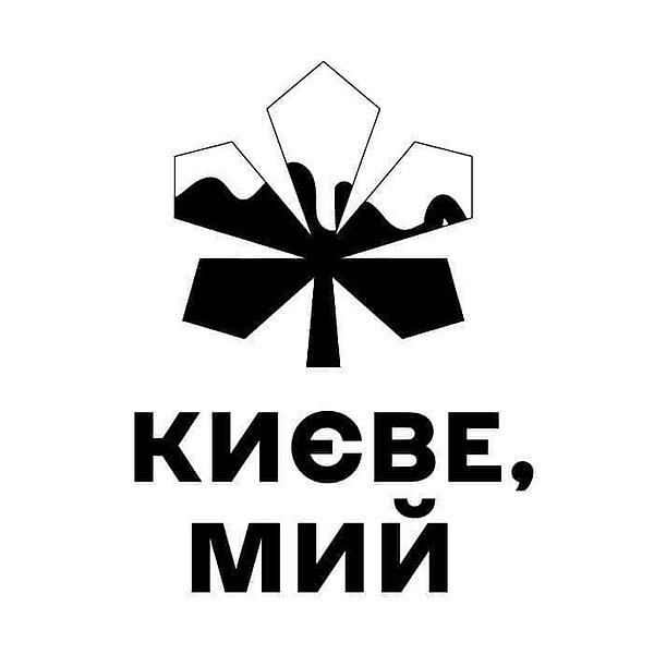 Києве, мий (razvelibardak) Profile Image | Linktree