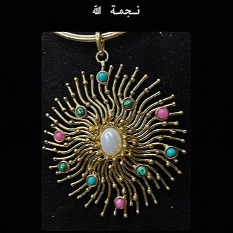 @basheermusic OMITU - Jewelry Link Thumbnail   Linktree