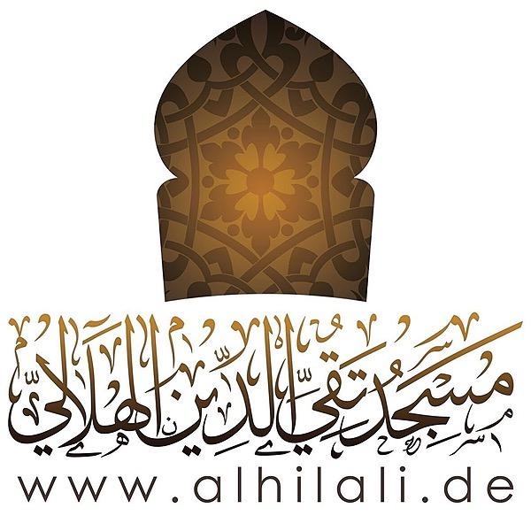 @AlhilaliDE Profile Image | Linktree