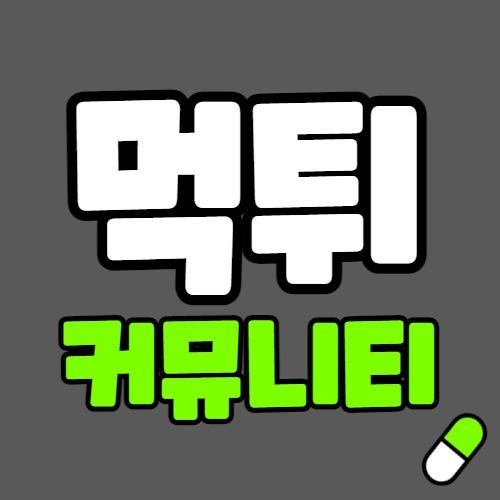 먹튀검증커뮤니티 1위  먹튀커뮤니티 Link Thumbnail | Linktree