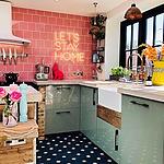@fashionhr Ideje kako ukomponirati efektne natpise u dom Link Thumbnail | Linktree