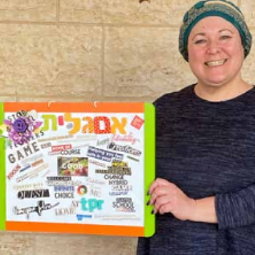 emglit highlighted in the Jerusalem Post Magazine (article and photo by Rivkah Lambert Adler)