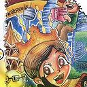 @tsmiri2021 Kategori C : Pertandingan Melukis Poster (10 - 12 Tahun) Link Thumbnail   Linktree