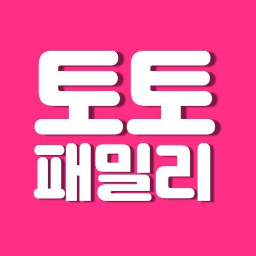 토토사이트추천 토토 (totobro3) Profile Image | Linktree