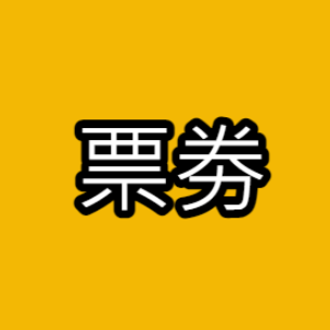 @coupons101 Profile Image | Linktree