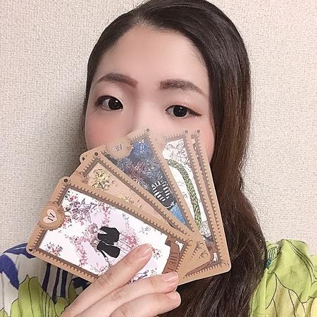 @yua777 Profile Image | Linktree