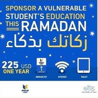 "COWF Abwaab Gift of Education ""Ramadan"" Campaign"