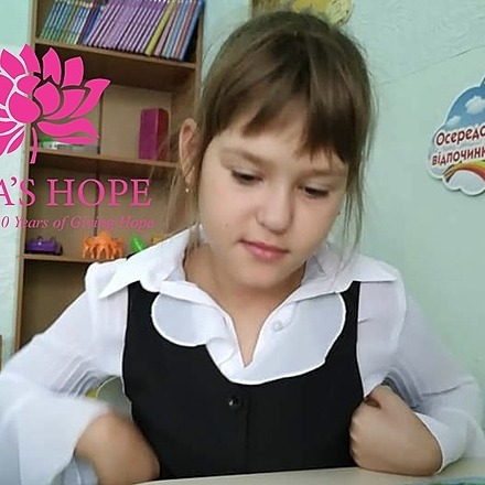 @mayashopefoundation Medicines and Vitamins for Sofia Link Thumbnail | Linktree