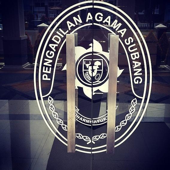 Pengadilan Agama Subang (pasubang) Profile Image | Linktree
