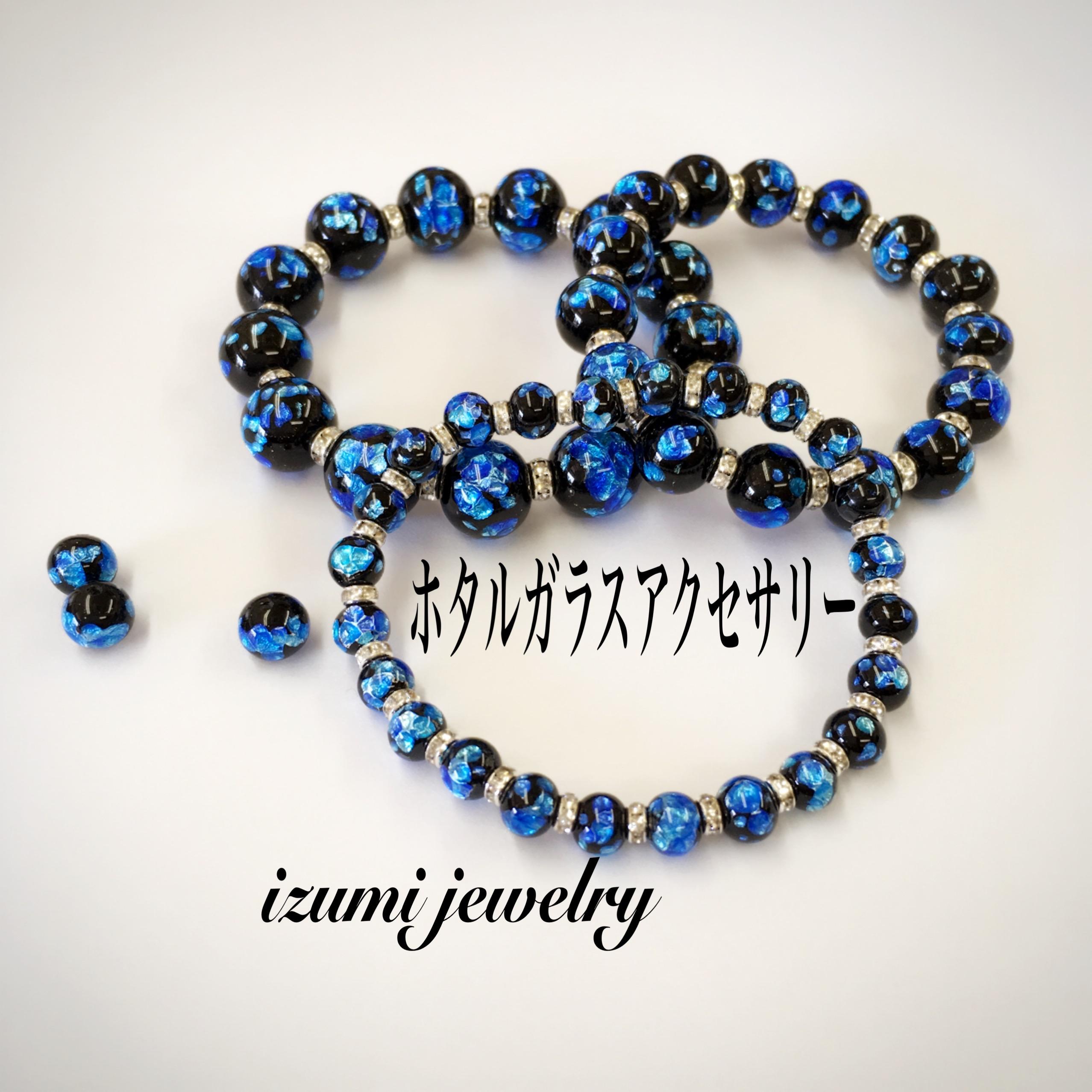 @izumijewelry Profile Image   Linktree
