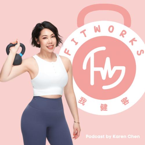 Fitworks 我健客 (kcsilent) Profile Image | Linktree