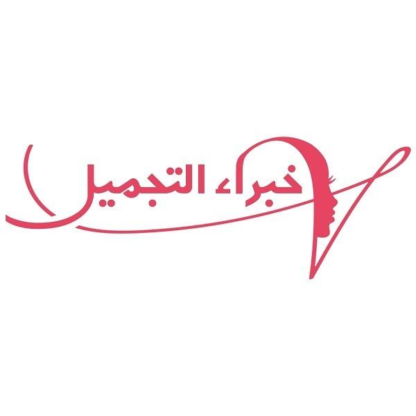 @Beautyproffs Profile Image | Linktree