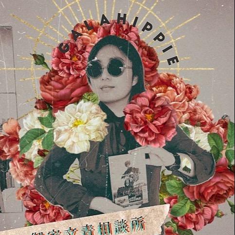 @Galahippie319 Profile Image | Linktree