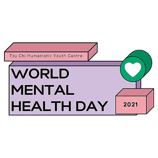 World Mental Health Day 2021 (hyc.mhday) Profile Image   Linktree
