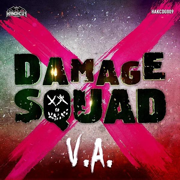 "Buy/Stream ""Damage Squad"""