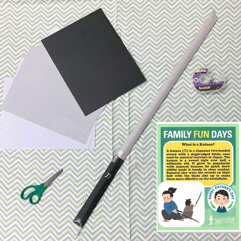 Make Your Own Paper Katana 🗡️