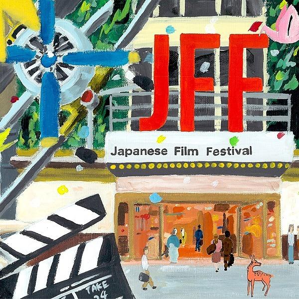 Japanese Film Festival 🎞️🍿