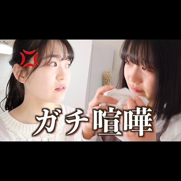 @mikotone 🎦双子姉妹のガチ喧嘩、まじ限界 Link Thumbnail | Linktree