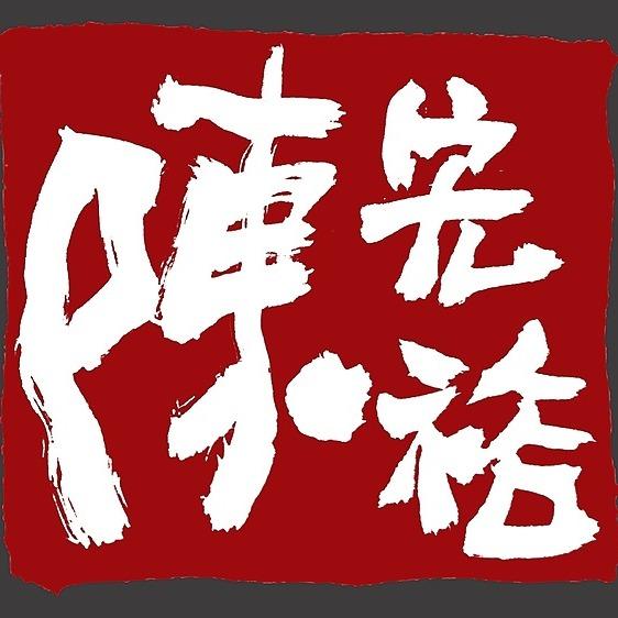 @isweb2000 陳宏裕畫室 Link Thumbnail | Linktree