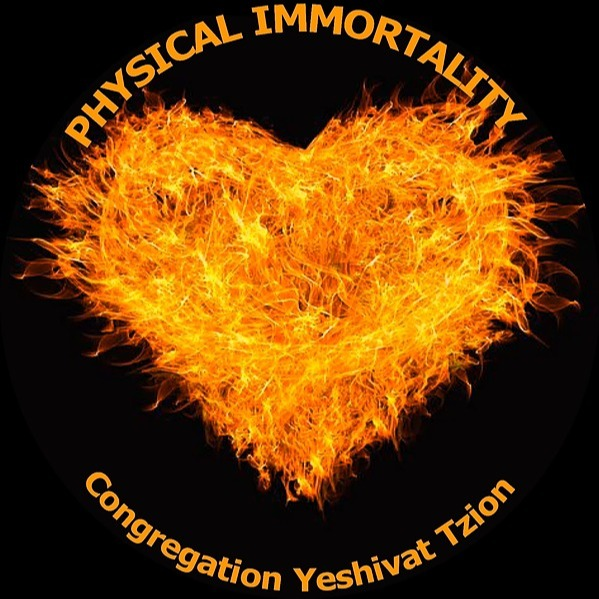 @YeshivatTzion Tzion Home Website Link Thumbnail | Linktree