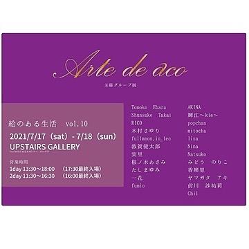 水引細工 musubi_tokyo Are de aco グループ展  「絵のある生活」vol.10に参加しています Link Thumbnail | Linktree