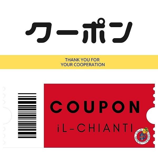 iL-CHIANTI CAFE お得なクーポン Link Thumbnail   Linktree
