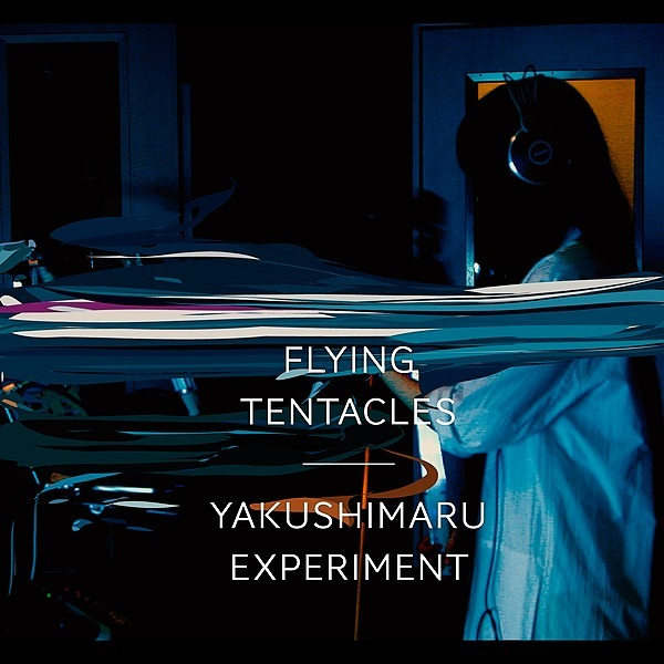 "MIRAI records Yakushimaru Experiment - ""Flying Tentacles"" Link Thumbnail   Linktree"