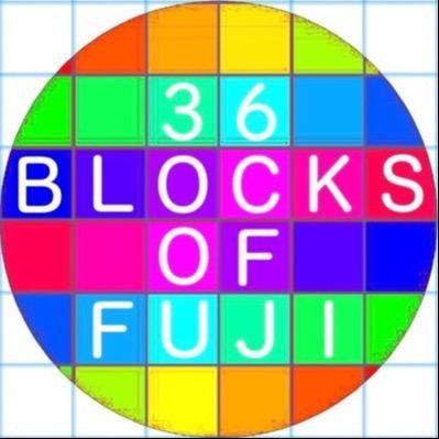 mera takeru (メラ タケル) 36 BLOCKS OF FUJI Link Thumbnail   Linktree