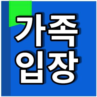 토토지식백과 가족방 Link Thumbnail   Linktree