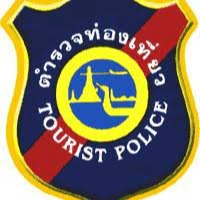 Patong Harbor View Phuket Tourist Police Link Thumbnail | Linktree