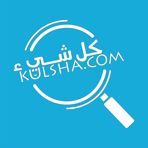 KULSHA (kulsha) Profile Image   Linktree