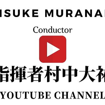 @muranplanet YouTube Channel Link Thumbnail   Linktree