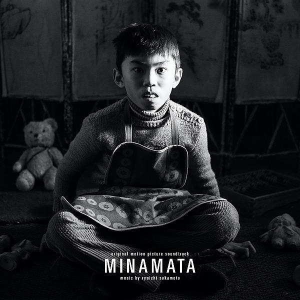 @skmtgram MINAMATA Link Thumbnail | Linktree