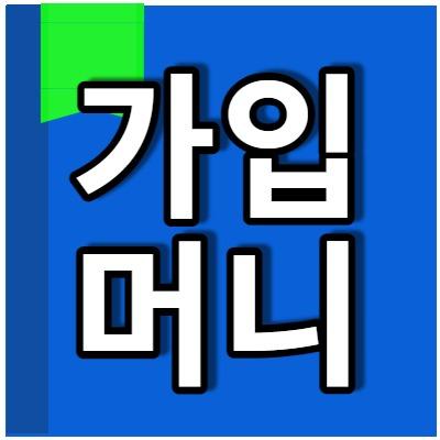 토토지식백과 가입머니 Link Thumbnail   Linktree