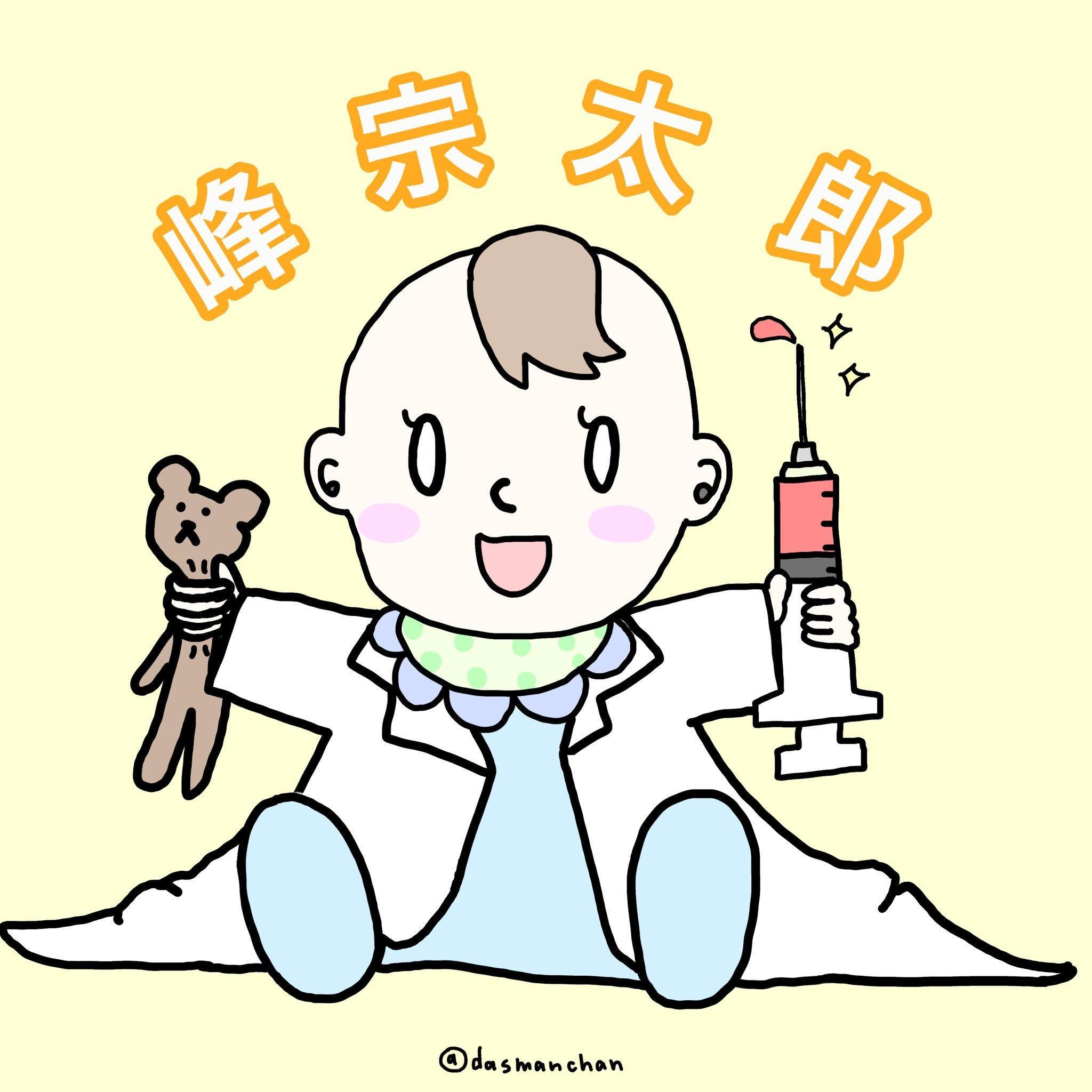 @minesot Profile Image | Linktree