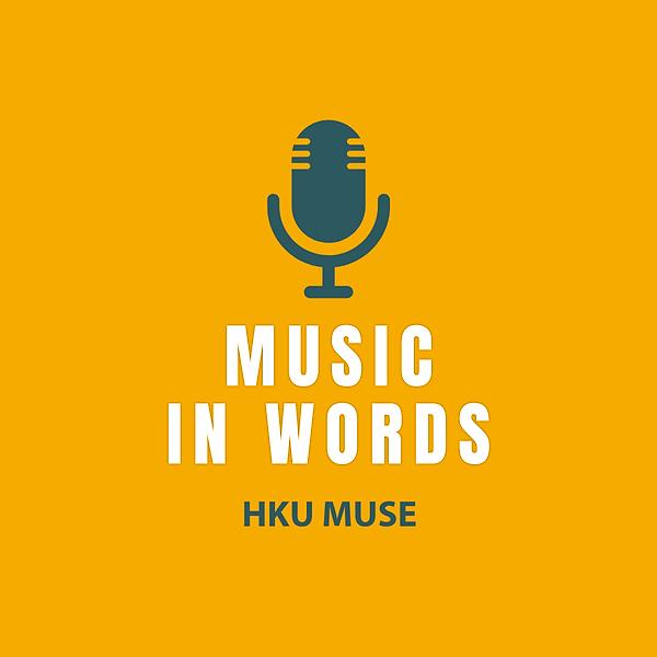 @hkumuse Profile Image | Linktree