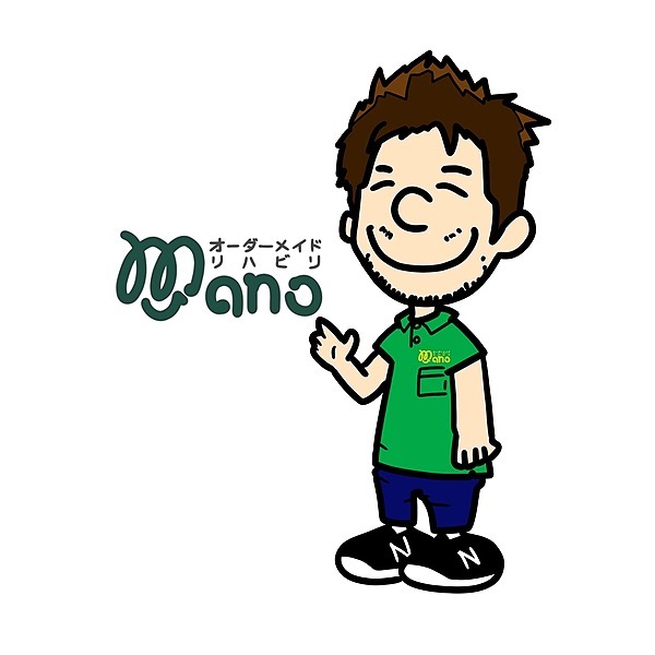 @rehamano Profile Image   Linktree