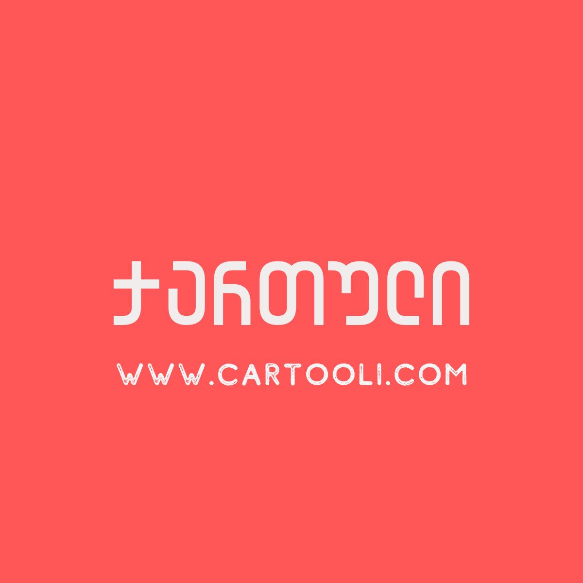 @Cartooli Profile Image   Linktree