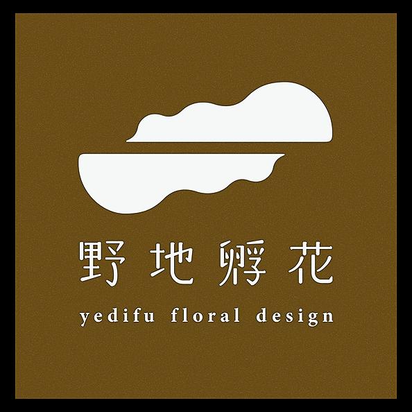 野地孵花 ·  花藝設計 (ydf_floral_design) Profile Image | Linktree