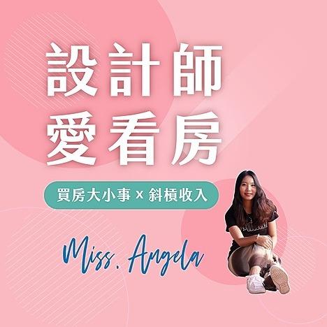 @angela_designlife Profile Image | Linktree