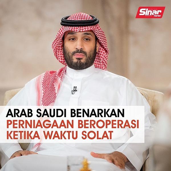 @sinar.harian Arab Saudi benarkan perniagaan beroperasi ketika waktu solat Link Thumbnail | Linktree