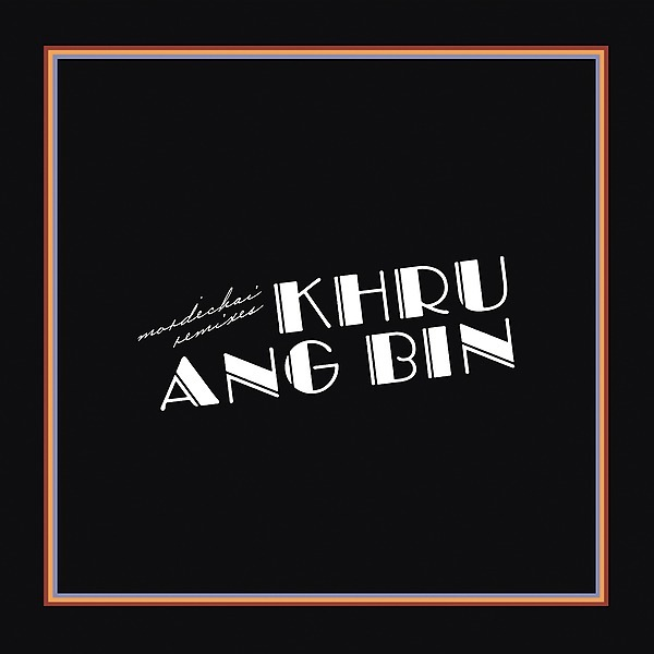 "@khruangbin Quantic ""Pelota (Cut a Rug Mix)"" Link Thumbnail | Linktree"
