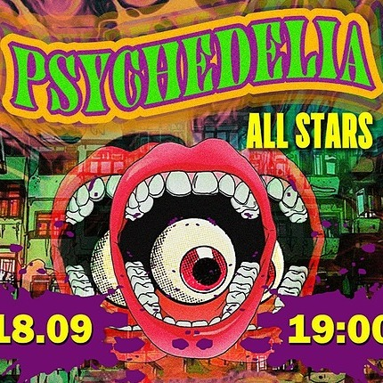Dreadnought in the Pond 18/09 - Psychedelia All Stars Link Thumbnail   Linktree