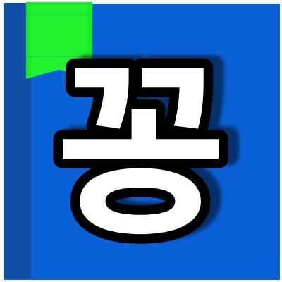 토토지식백과 꽁머니 Link Thumbnail   Linktree