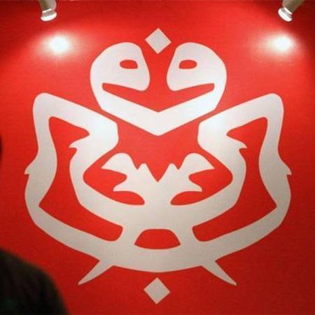 @sinar.harian Ikrar UMNO pertahan Muhyiddin Link Thumbnail | Linktree