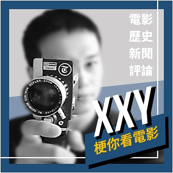 @XXY_filmcrtics Profile Image | Linktree