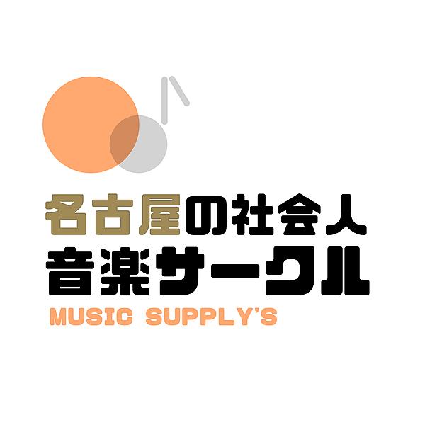 @music.supplys Profile Image | Linktree