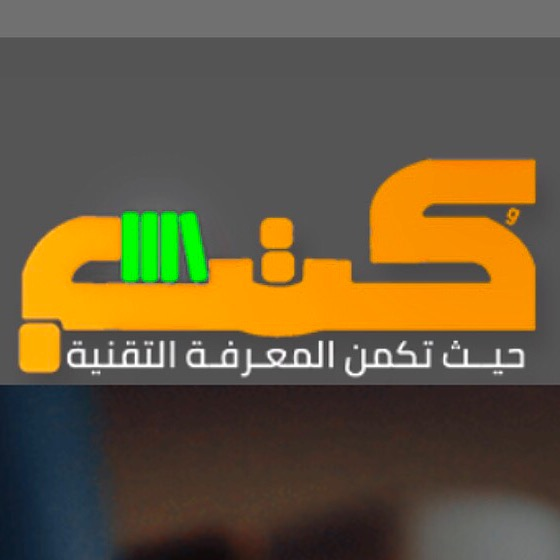 Kutub.info: yazan B kheder