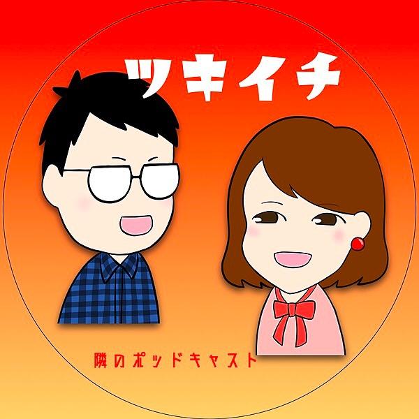 @tsuki1930 Profile Image   Linktree