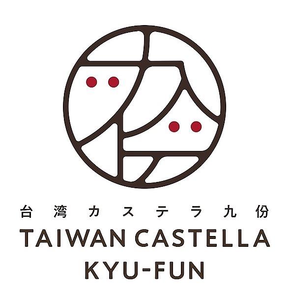台湾カステラ九份 (kyufun_daimyo) Profile Image   Linktree